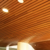 BAMBOO LINEAR CEILING PANELS